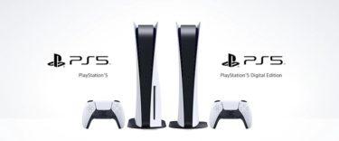 【 PS5最新情報 】 『PlayStation5』まだ間に合う!予約できるショップ最新情報!!